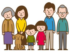 家族とペットのイラスト