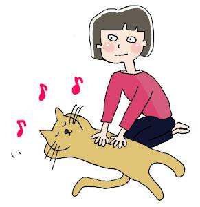 くつろぐ猫のイラスト