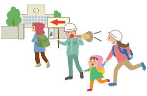 避難誘導をする人のイラスト