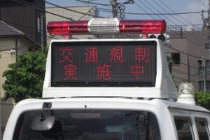 警察車両の画像