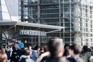 東京ビッグサイトの画像