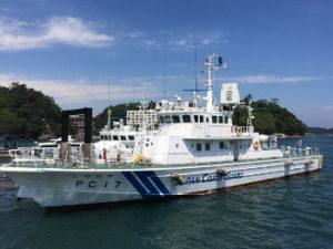 海上保安庁の巡視船の画像